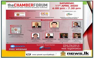 'The Chamber forum'' today