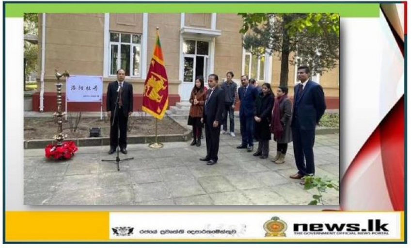The Luoyang Municipal Government Gifts a Peony Garden to the Embassy of Sri Lanka in Beijing