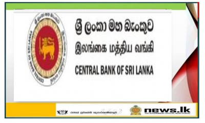 The Central Bank of Sri Lanka Denies Media Reports on Macroeconomic Projection Updates