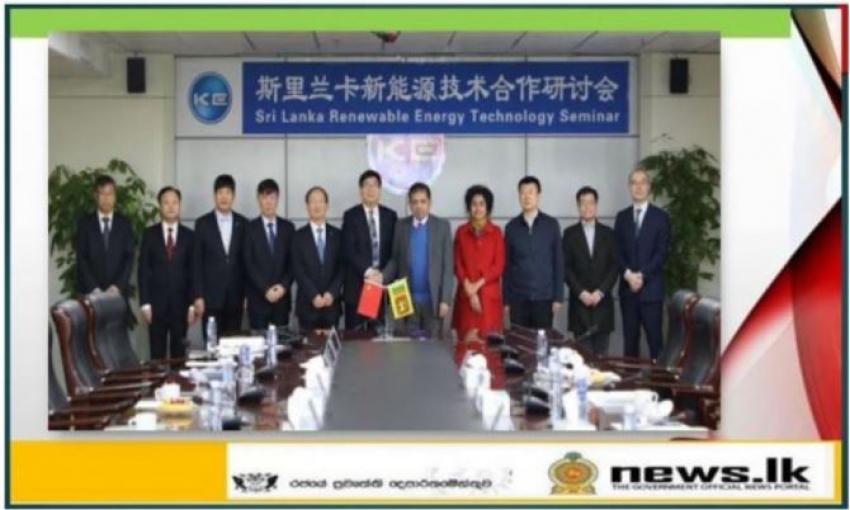 Ambassador of Sri Lanka to China Dr. Palitha Kohona visits KE Electric in Shijiazhuang and urges investing in Solar Power in Sri Lanka