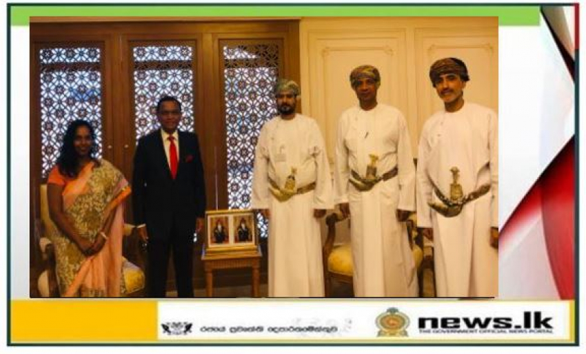 Ambassador Ameer Ajwad Calls on the Minister of Commerce, Industry and Investment Promotion of Oman