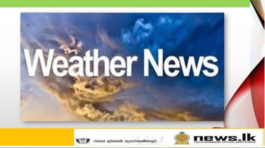 Several spells of showers will occur in North-Western province